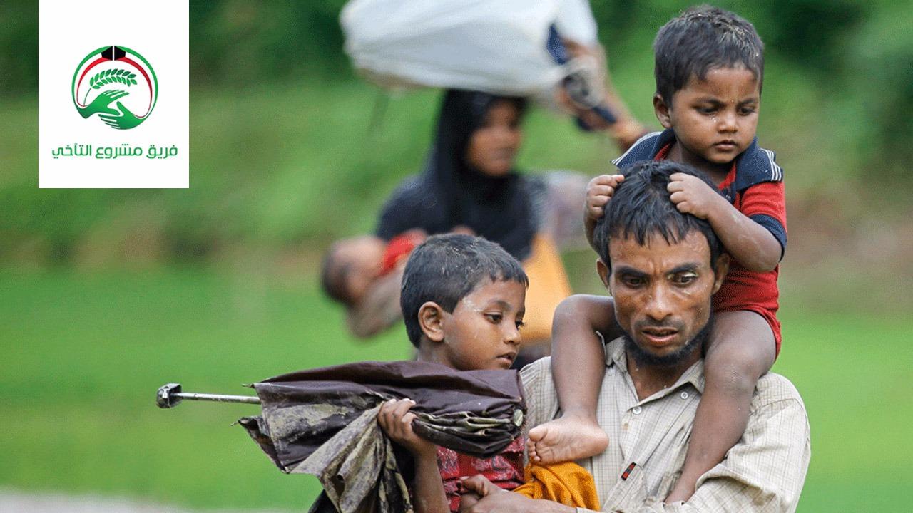 اللاجئين الروهينجا
